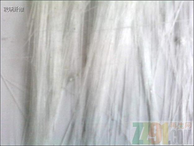 供应玻璃短纤维_玻璃短纤维图片相册-zz91再生网
