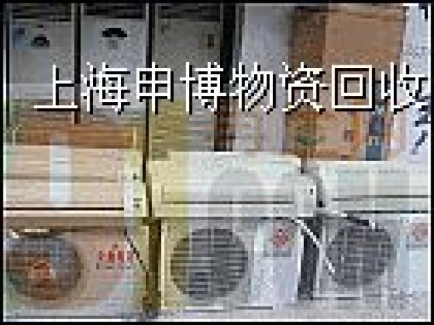老式春兰空调接线图