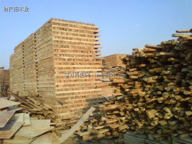 制作新木模板和家具的厂商