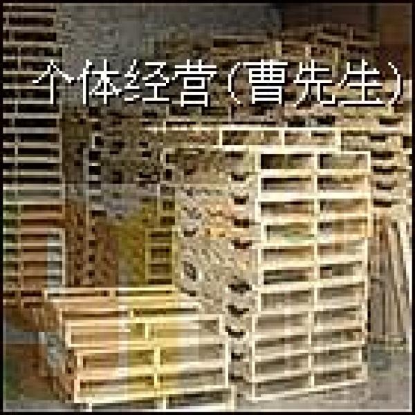 求购废木托盘,废旧木托盘