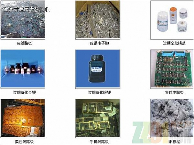 电阻,电容,二极管,晶体管,厚膜电路,独石电容,集成电路板,软式线路板