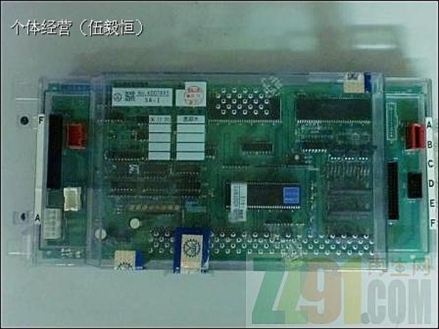 供应电脑底板_电脑底板图片相册-zz91再生网