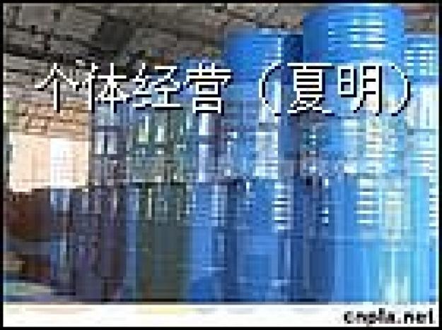 供应废油桶_废油桶图片相册-zz91再生网