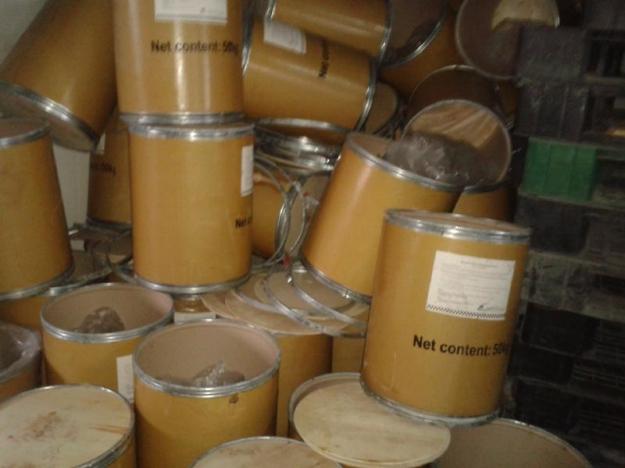 供应纸板桶_纸板桶图片相册-zz91再生网