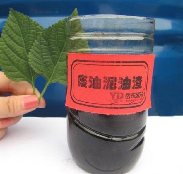 目标:成为中国第三桶油--中国废油.