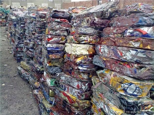 求购废油漆桶_废油漆桶图片相册-zz91再生网