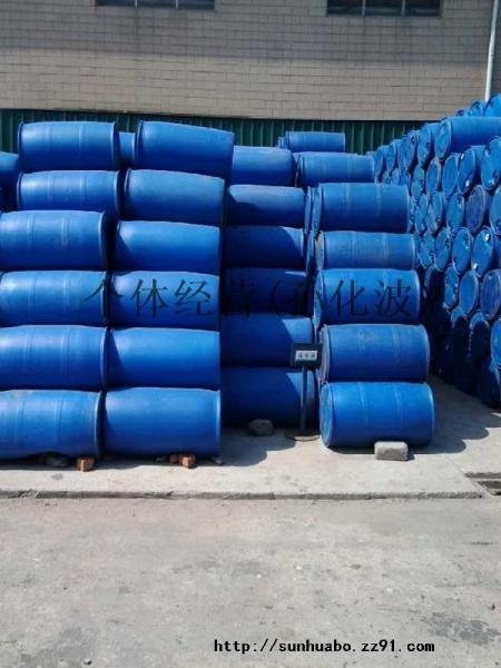 求购塑料桶_塑料桶图片相册-zz91再生网