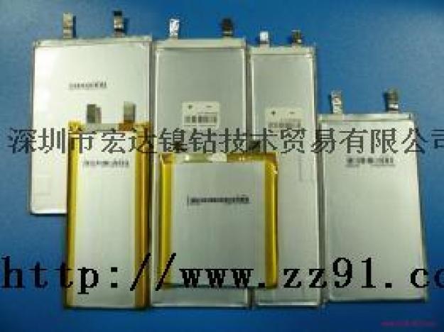 求购锂电池/电芯_锂电池/电芯图片相册-zz91再生网