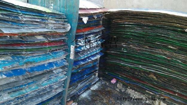 供应油桶铁皮_油桶铁皮图片相册-zz91再生网