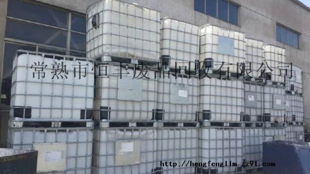 供应旧塑料方桶