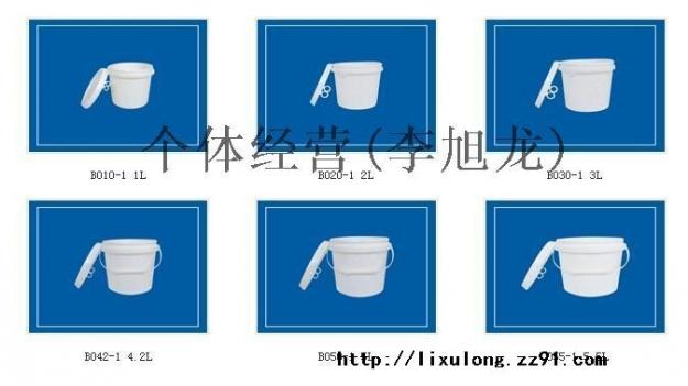 供应美式多边塑料桶,包装桶