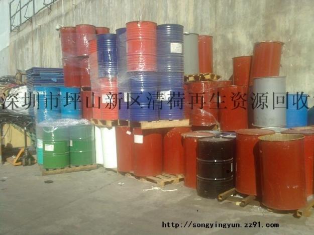 供应废机油桶(200l),树脂桶