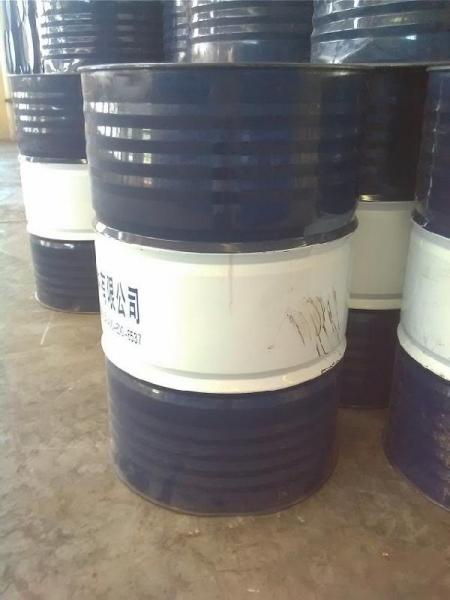 供应废旧油桶_废旧油桶图片相册-zz91再生网