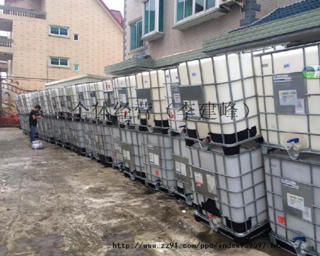 供应吨桶_吨桶图片相册-zz91再生网