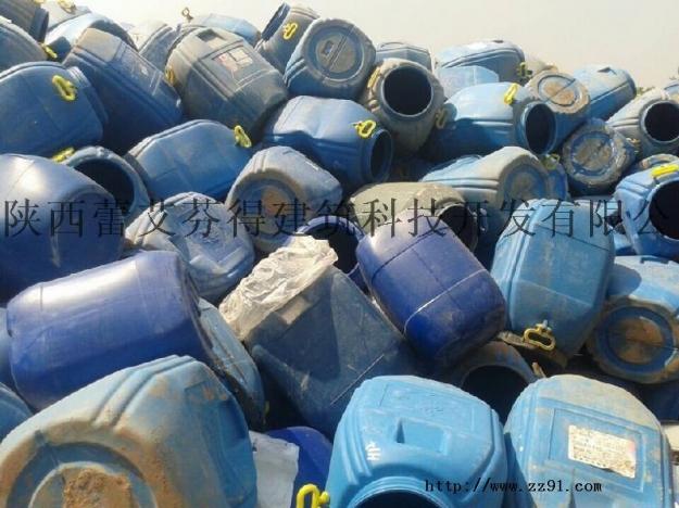 供应废旧塑料桶_废旧塑料桶图片相册-zz91再生网
