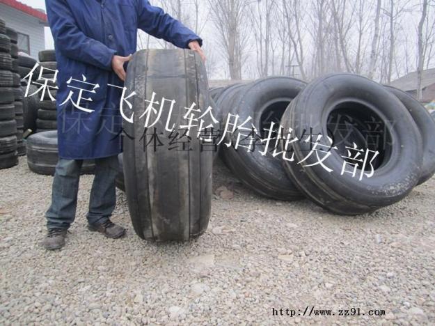 供应废旧飞机轮胎,护舷飞机轮胎