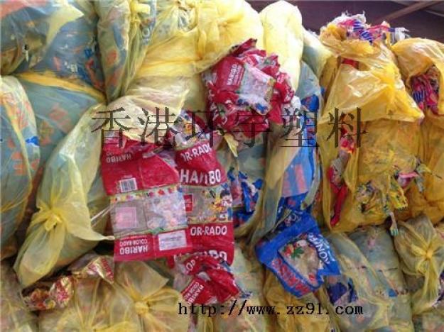 供应糖果包装袋