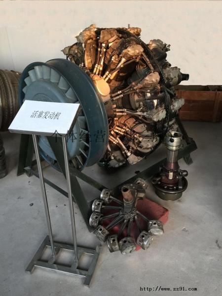 供应废旧飞机发动机