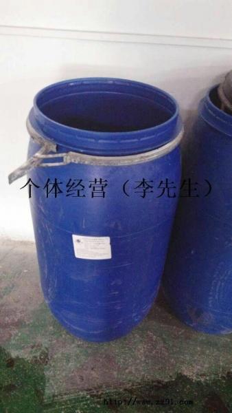 供应二手化工桶200l