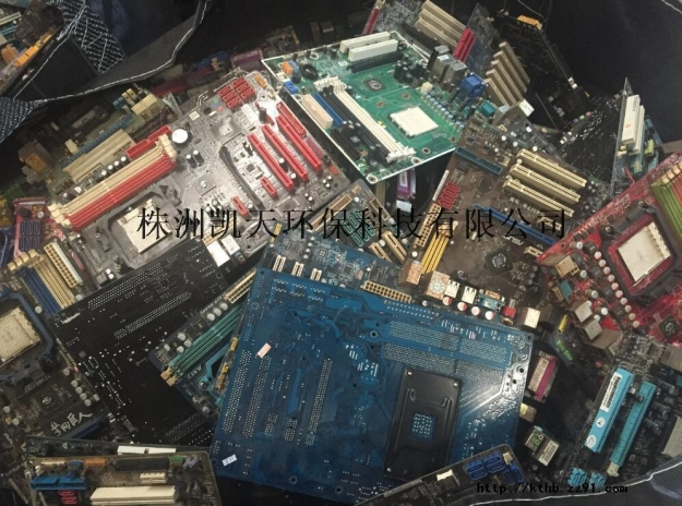 供应电脑主机线路板