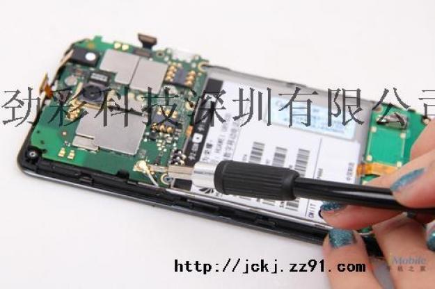 供应华为手机主板_华为手机主板图片相册-zz91再生网