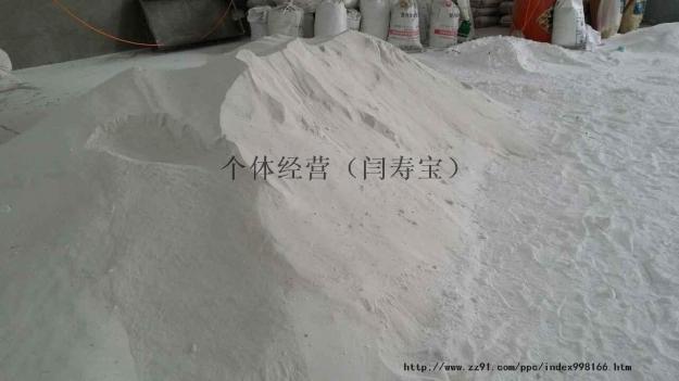 供应pvc(聚氯乙烯树脂)扫地料