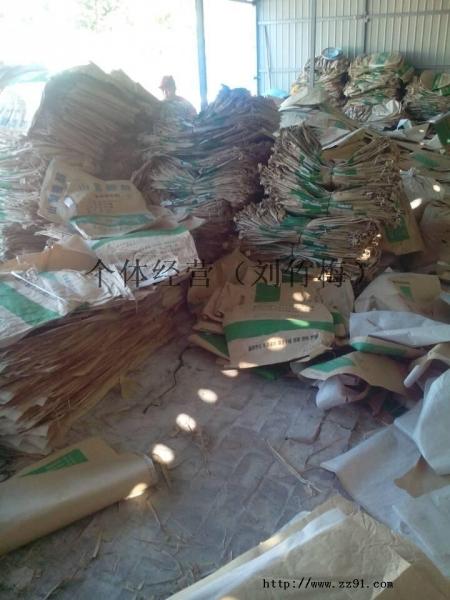 求购废旧纸塑袋子