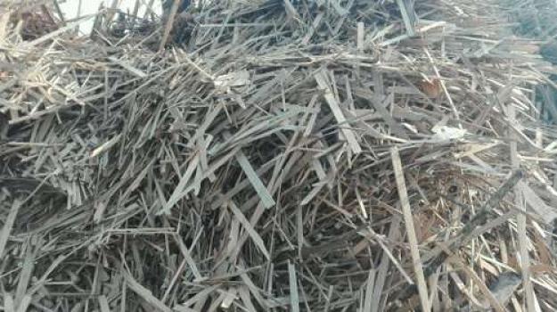 供应松木木渣