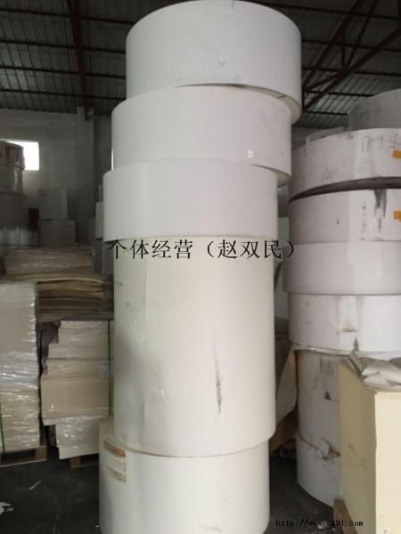 废纸盒子手工制作高楼