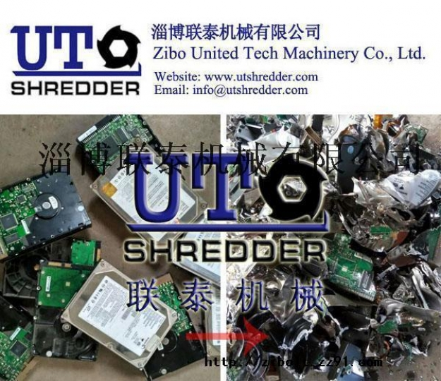 供应电子垃圾撕碎机 废旧电路板破碎机