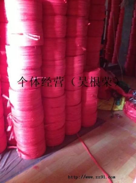 供应红色废布条