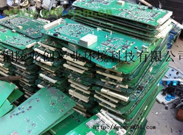 求购废旧电路板_废旧电路板图片相册-zz91再生网