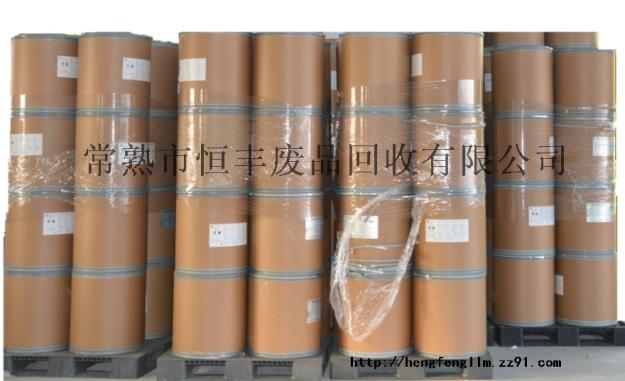 供应废纸桶_废纸桶图片相册-zz91再生网