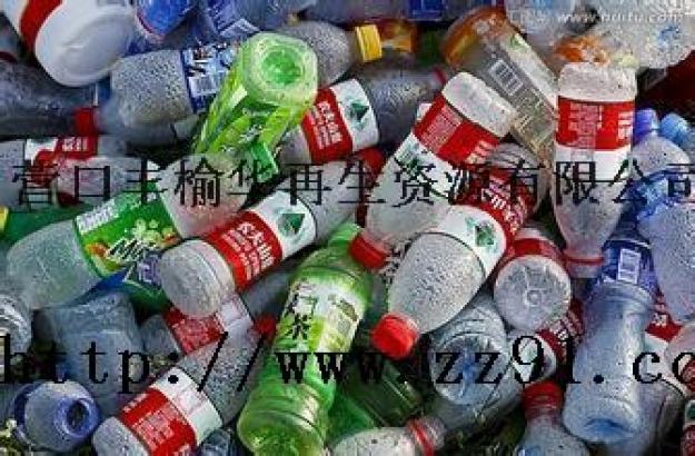 求购各种废旧pet矿泉水瓶图片