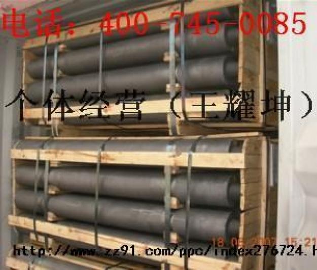 供应石墨电极400-745-0085