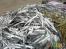 废铝塑复合膜,废铝塑,复合膜,边角料,废电子包装袋