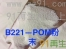 2019-9-11最新:POM粉末,PA颗粒,PE袋子,进口欧美期货供应