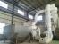 上海5r雷蒙磨HC纵摆式磨粉机