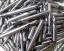 钨,钼,钛,锰,锆,磁等各种贵金属