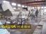 废旧塑料瓶加工厂机械设备,PET瓶回收流水线