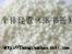 PVC树脂粉(干)(湿)