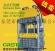 供应立式液压打包机编织带/布匹类打包机,液压打包机 废纸压缩减容机