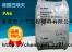 Ultramid B3GM35/PA6 B3GM35/PA6加纤加矿物/德国巴斯夫