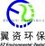 进口固体废物环境保护管理规定进口许可证