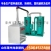 造粒机用大功率环保除烟设备 烟气净化设备