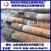 高低压塑料造粒机螺杆料筒