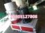 300L、500L、800L商标纸团粒机设备