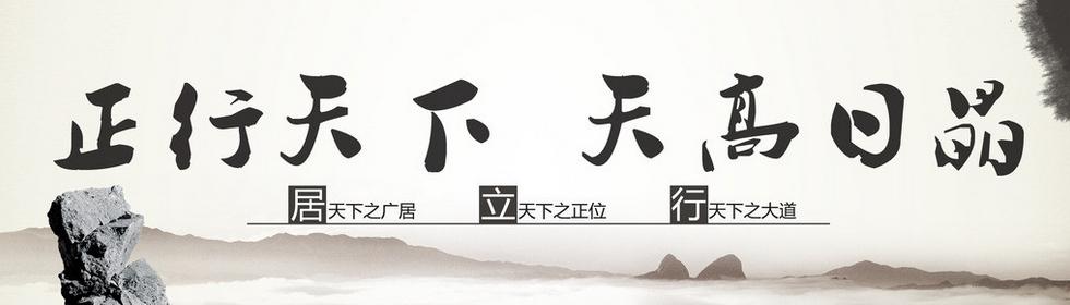 个体经营(郭宜青)
