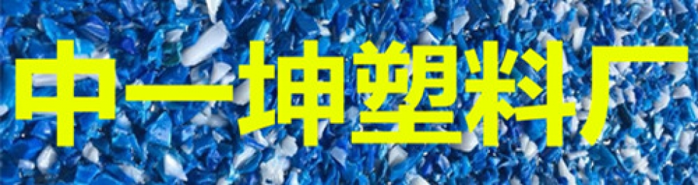 个体经营(袁兆坤)