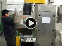 供应塑料粉碎料脱水机,片料离心甩干机厂家供应